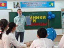 В Ош изРоссии прибыли учителя для работы вместных школах