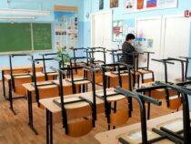 Школы в Бишкеке не откроются 1 марта