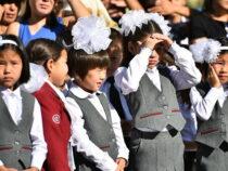 Вшколы Бишкека могут вернуться ученики еще трех параллелей