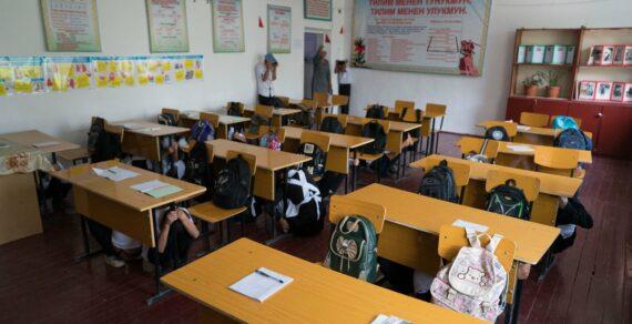 В Кыргызстане откроют 44 школы-интерната с русским языком обучения
