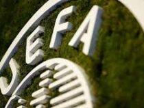 Юношеский чемпионат Европы по футболу отменен