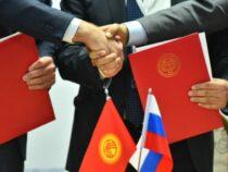 Россия выделила КР деньги на борьбу с незаконным оборотом наркотиков