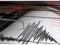 В Оше произошло землетрясение силой 4 балла