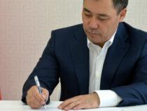 В Кыргызстане новое правительство. Подписаны указы