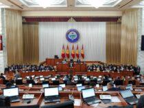 ЖК рассмотрит проект новой Конституции на следующей неделе