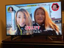 Популярная в Японии байкерша оказалась 50-летним мужчиной
