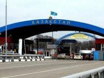 Казахстан облегчит условия пересечения границы для кыргызстанцев