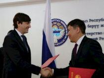 Кыргызстан и Россия создадут совместную образовательную инфраструктуру в КР