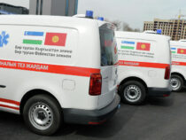 Узбекистан подарил Кыргызстану 20 карет скорой помощи