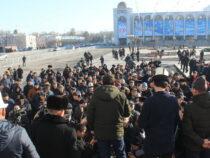 Запрет на проведение митингов в центре столицы отменен