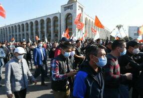 Районный суд запретил митинги в Первомайском районе Бишкека