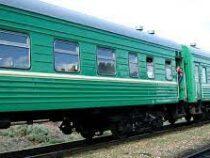 Движение поезда Бишкек – Кара-Балта приостановят на сутки