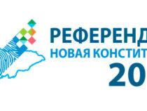 ЦИК образовала за рубежом 48 участков референдума Кыргызстана