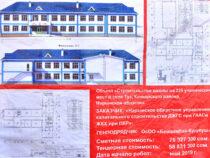 В селе Туз Нарынской области строится новая школа