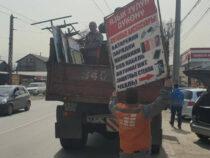 В Бишкеке продолжается снос незаконно установленных объектов
