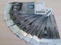 На счет для погашения внешнего долга поступило более 13 млн сомов
