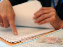 Предварительный список избирателей за рубежом на референдум составлен