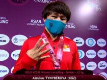 Айсулуу Тыныбекова стала четырехкратной чемпионкой Азии поборьбе
