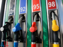 В апреле может продолжиться рост цен на ГСМ