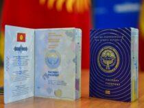 С 3 мая начнется прием документов на биометрические загранпаспорта