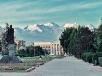 Сегодня наша столица Бишкек отмечает 143-ый день рождения