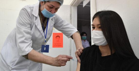 ВКыргызстане прививки отCOVID-19 получили почти 11 тысяч человек
