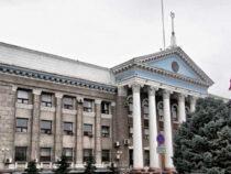 В Бишкекский горкенеш, предварительно, проходят 6 партий