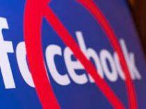 Английские футбольные клубы намерены бойкотировать соцсети