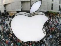Компания Apple представит новый продукт на презентации 20 апреля
