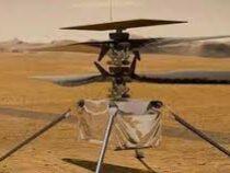 Первый пробный полет на Марсе вертолет NASA совершит не ранее 11 апреля
