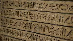 Археологи в Израиле обнаружили буквы древнейшего алфавита