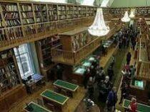 Двое посетителей подрались в национальной библиотеке