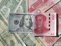 В Вашингтоне опасаются, что цифровой юань может стать угрозой для доллар