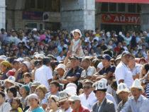 Названа численность населения Кыргызстана