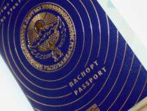 ГРС назвала стоимость биометрического загранпаспорта