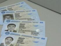 Правительство запустит кампанию по бесплатной выдаче ID-карт образца 2017 года