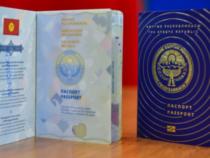 Кыргызстанский паспорт занял 79-е место в индексе паспортов