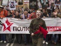 Шествие «Бессмертного полка» в Бишкеке отменено