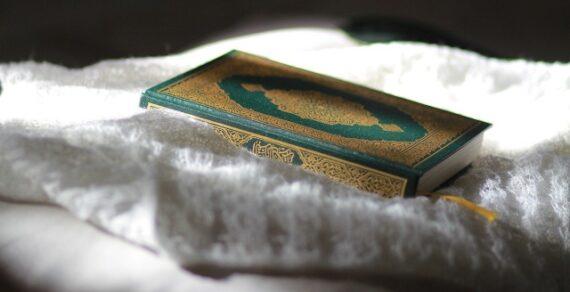 В Кыргызстане сегодня у верующих мусульман начался месяц Рамаза
