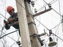 В Бишкеке и регионах 28 апреля не будет электричества