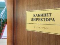 Уволены директора пяти госпредприятий в области развития цифровизации