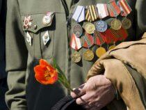Ветераны ВОВ в Кыргызстане получат по 70 тысяч сомов