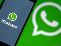 В WhatsApp появится новая удобная функция