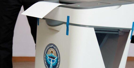 Бишкекская ТИК пересчитает на семи участках голоса по референдуму