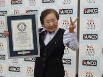 Жительница Японии признана самой старой в мире офисной сотрудницей