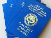 До конца апреля можно подать документы на загранпаспорт 2006 года