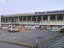 В аэропорту «Манас» открывается ПЦР-лаборатория