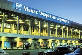 Схема прохождения погранконтроля в аэропорту «Манас» изменилась