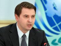 Артем Новиков назначен главой РКФР