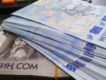 Остерегайтесь мошенников при переводе денег пострадавшим баткенцам!